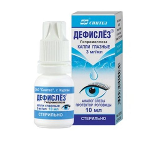 Препарат – аналог слезы