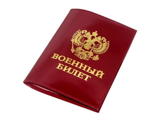 Военный билет выдается при ВРВ яичка 3 степени и призывник списывается в запас