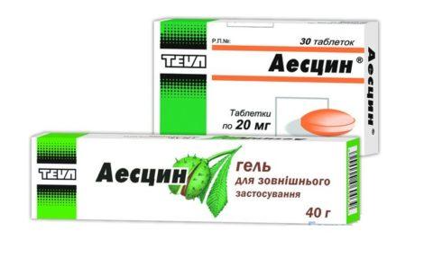 Аесцин