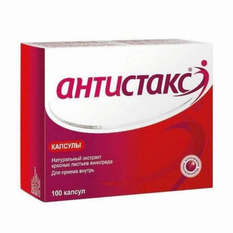 Антистакс