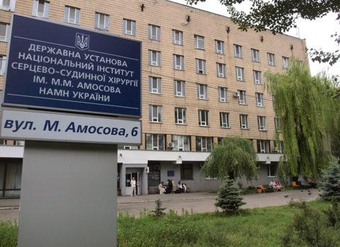 Фото крупнейшего центра ангиологии в Киеве