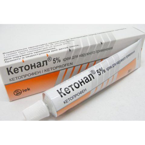 Кетонал крем