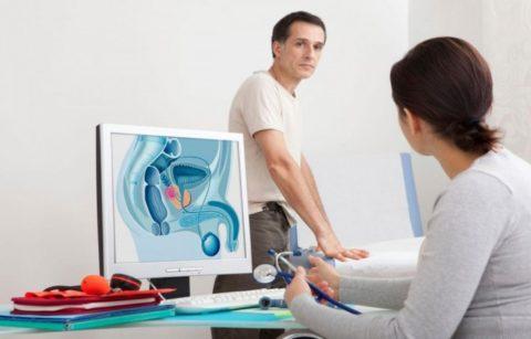 Факторами риска могут быть заболевания других органов