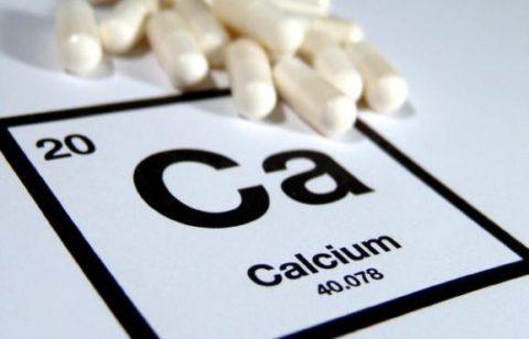 Кальций – необходимый, но в то же время и опасный для человека макроэлемент