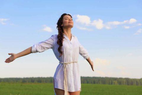 Важно пребывать в гармонии с собой и окружающим миром.