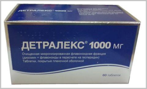 Принимать лекарства для профилактики заболеваний сосудов можно по назначению врача.