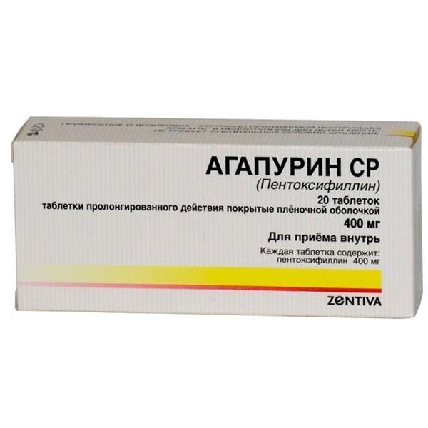 Вазодилататирующее средство