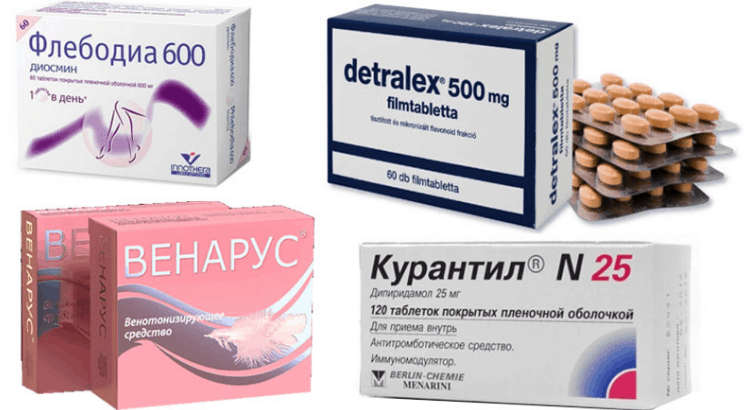 Какие лекарства от варикоза необходимо включить в медикаментозный курс.
