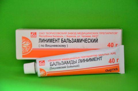 Как использовать бальзам Вишневского при тромбофлебите.