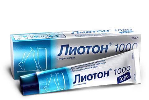 Лиотон 100 – гель широкого спектра действия.
