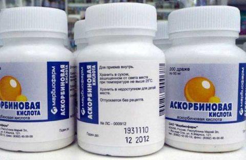 Польза аскорбиновой кислоты.