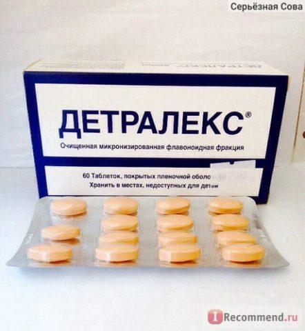 Препарат Детралекс в лечении варикоза вен нижних конечностей.