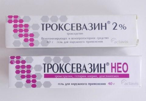 Троксевазин – гель для наружного применения.