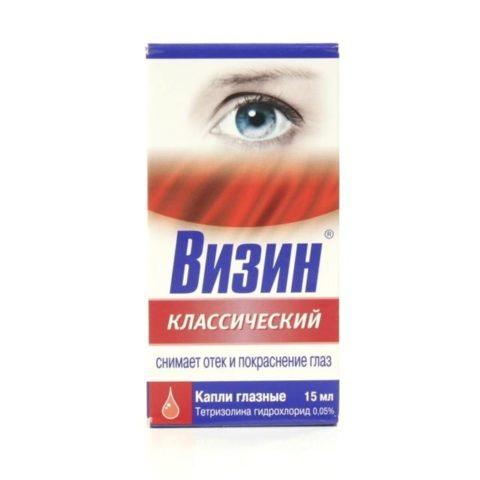 Визин – популярные глазные капли.