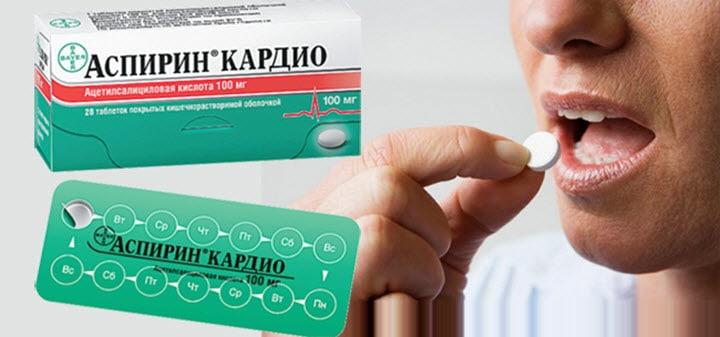Как часто можно употреблять аспирин