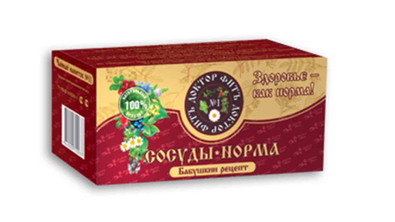 Фиточай «Сосуды - Норма №11»