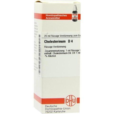 Холестеринум.