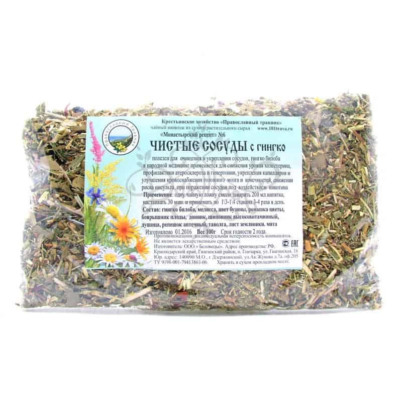 """Монастырский чай №19 """"Чистые сосуды с Гинкго билоба"""", цена 150 руб."""