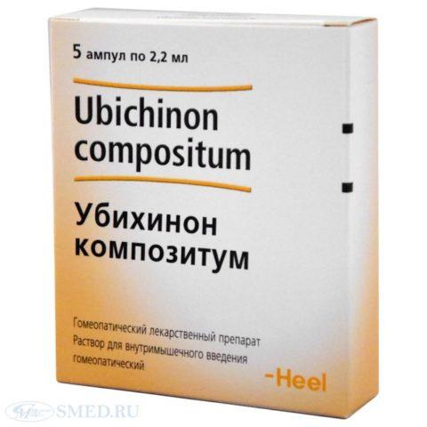 забыло Холестеринум гомеопатический препарат задержка ответом