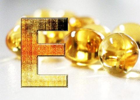 Витамин Е растворяется в жирах