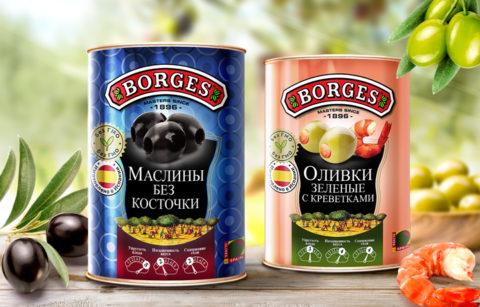 Оливки и маслины Borges