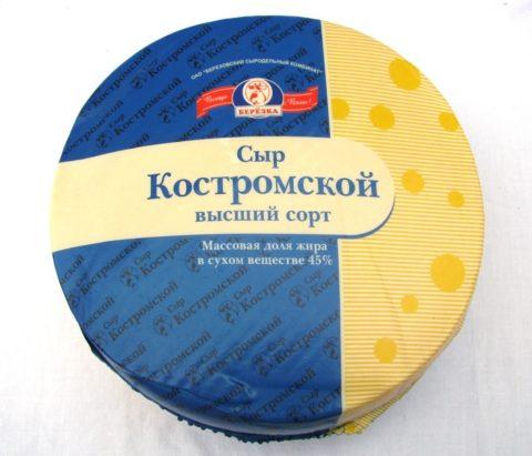 Головка Костромского сыра