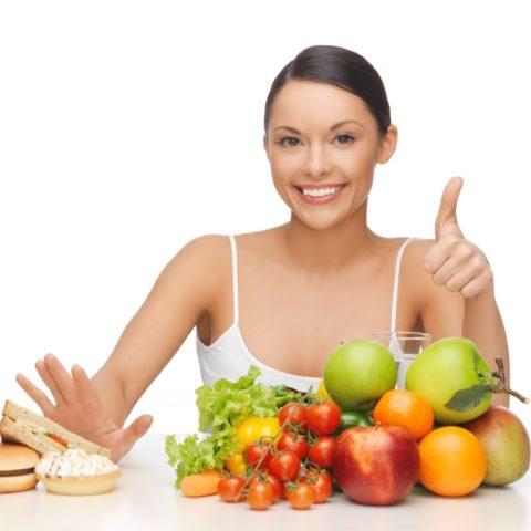 Оптимизировать питание