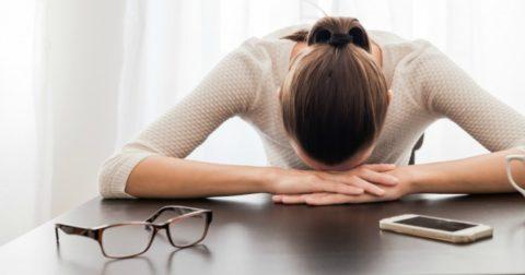 Синдром усталости