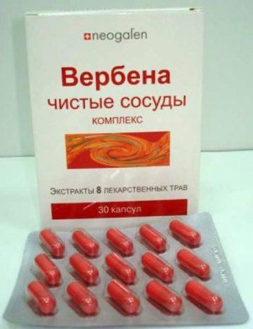 Препарат может быть и в форме капсул в желатиновой оболочке